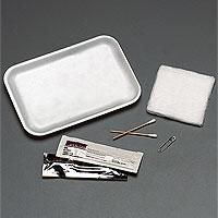 general-purpose-tray-general-purpose-tray-96-1757.jpg